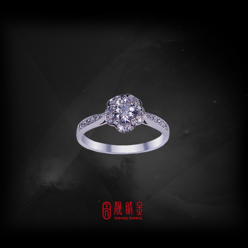 GIA50分-52分G/VS1鑽石女戒