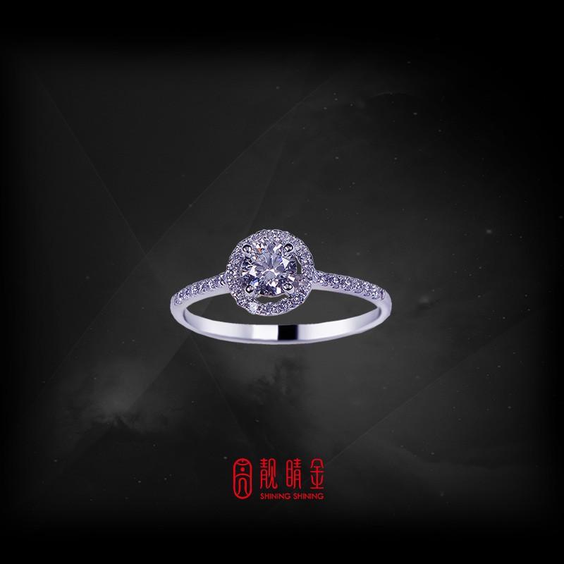 GIA30分-36分D/VS2鑽石女戒