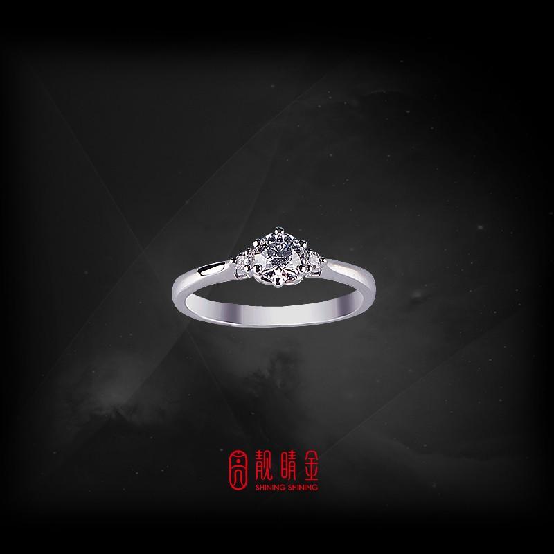 GIA30分-31分D/VS1鑽石女戒(已承蒙收藏)