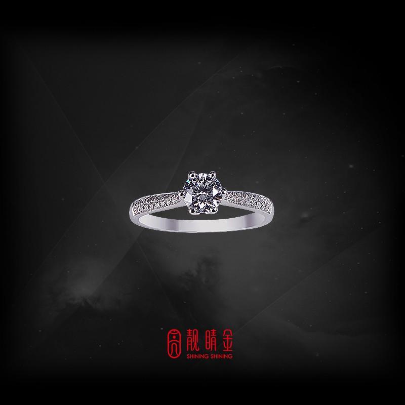 GIA50分-52分E/VS1鑽石女戒