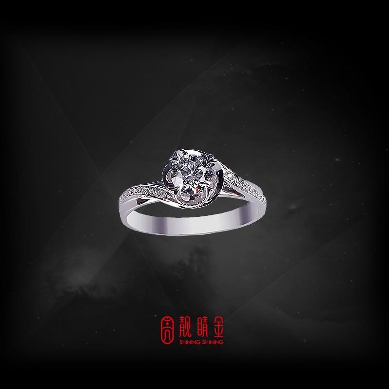 GIA50分-53分F/VS2鑽石女戒(已承蒙收藏)
