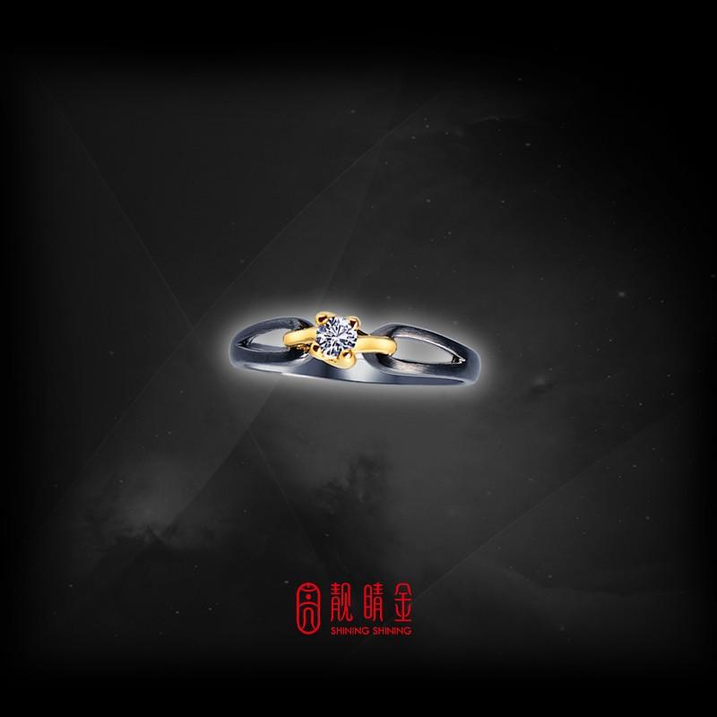 黑金系列-星光