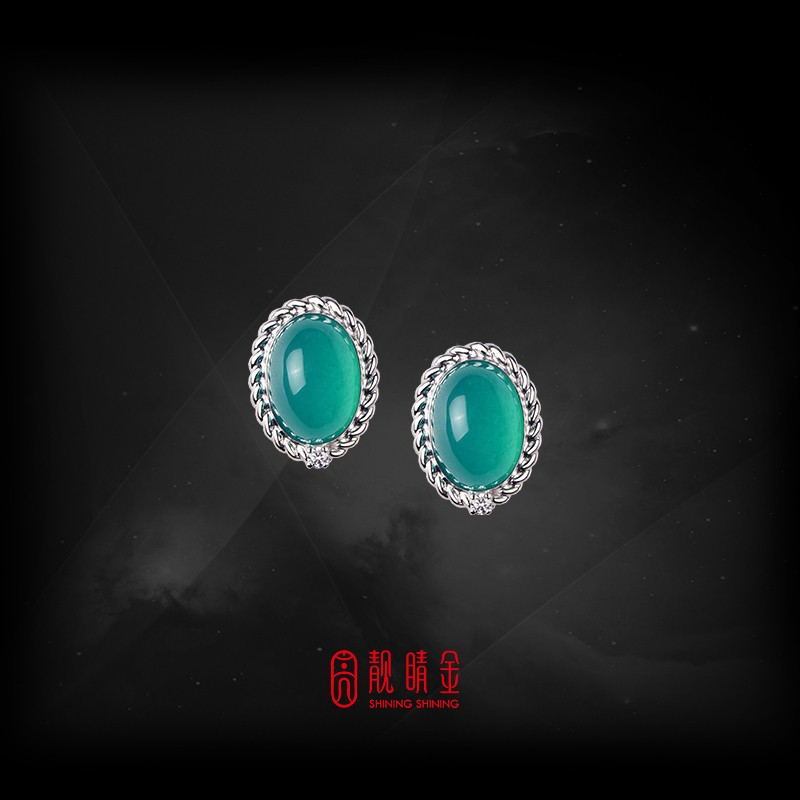 7.38克拉台灣藍寶耳環